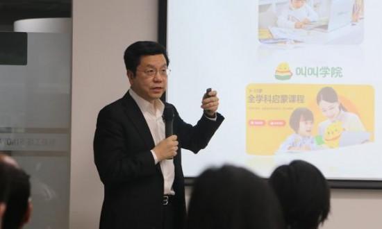 李开复预测2021:这四大领域将迎新机遇,未来ToB创业主导产业升级
