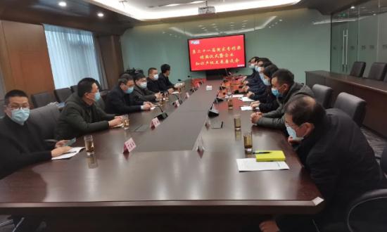 大亚人造板集团制备工艺荣获第二十一届中国专利优秀奖